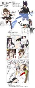 Rating: Explicit Score: 6 Tags: admiral_(kancolle) kakidama_jiru kantai_collection kongou_(kancolle) pee tatsuta_(kancolle) tenryuu_(kancolle) User: Radioactive