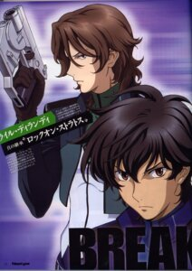 Rating: Safe Score: 1 Tags: bleed_through gundam gundam_00 lockon_stratos lyle_dylandy male setsuna_f_seiei teraoka_iwao User: Zarbaj