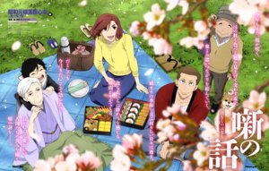 Rating: Safe Score: 9 Tags: japanese_clothes kimura_tomomi showa_genroku_rakugo_shinjuu sweater User: drop