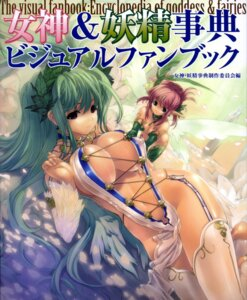 Rating: Questionable Score: 49 Tags: cleavage erect_nipples fairy miwa_yoshikazu thighhighs User: midzki