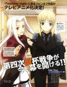 Rating: Safe Score: 18 Tags: fate/stay_night fate/zero irisviel_von_einzbern nagamori_masato saber User: blooregardo
