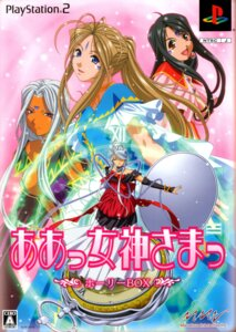 Rating: Safe Score: 6 Tags: ah_my_goddess belldandy disc_cover screening skuld urd User: minakomel