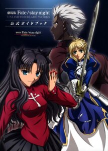 Rating: Safe Score: 10 Tags: archer armor dress fate/stay_night ishihara_megumi jpeg_artifacts saber sword toosaka_rin User: Share