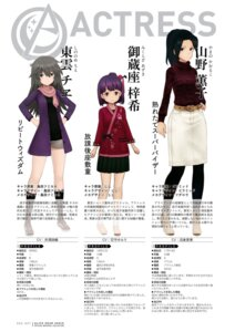 Rating: Questionable Score: 3 Tags: alice_gear_aegis mikuraza_azuki shinonome_chie yamano_kaoruko User: Halcon_Negro