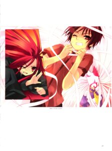 Rating: Safe Score: 2 Tags: ito_noizi sakai_yuuji shakugan_no_shana shana wilhelmina_carmel User: admin2