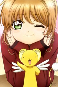 Rating: Safe Score: 12 Tags: card_captor_sakura hamada_kunihiko kerberos kinomoto_sakura User: drop