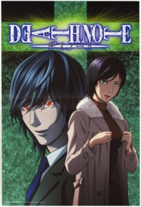 Rating: Safe Score: 3 Tags: death_note kiyomi_takada mikami_teru screening User: charunetra