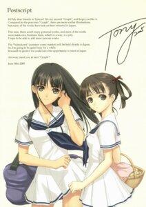 Rating: Safe Score: 12 Tags: mizushima_asa seifuku sora_no_iro_mizu_no_iro sorayama_natsume tony_taka User: fireattack