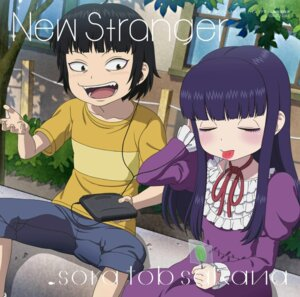 Rating: Safe Score: 6 Tags: disc_cover dress high_score_girl oono_akira tagme yaguchi_haruo User: kurosaki225