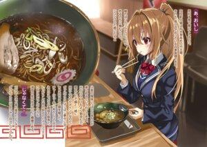 Rating: Safe Score: 9 Tags: seifuku shino_(eefy) sweater User: kiyoe