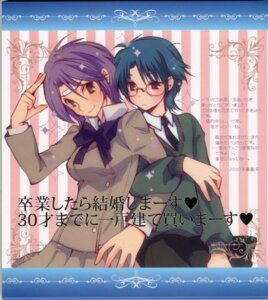 Rating: Safe Score: 3 Tags: kouga_yun loveless nakano_yamato sakagami_kouya User: kaitoucoon