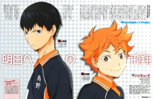 Rating: Safe Score: 8 Tags: haikyuu!! hinata_shouyou kageyama_tobio kuroiwa_yumi male User: Radioactive