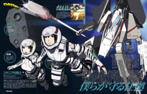 Rating: Safe Score: 6 Tags: hoshijiro_shizuka isawa_kazumasa knights_of_sidonia mecha tanikaze_nagate weapon User: drop