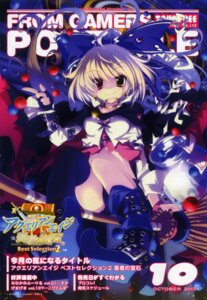 Rating: Safe Score: 15 Tags: aquarian_age bleed_through goto_nao screening thighhighs witch User: Share