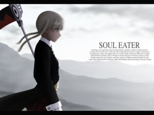 Rating: Safe Score: 9 Tags: maka_albarn siraha soul_eater wallpaper User: SubaruSumeragi