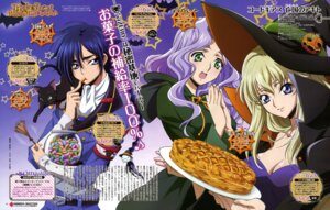 Rating: Safe Score: 15 Tags: akito_the_exiled anna_clement cleavage code_geass elizabeth_(akito_the_exiled) halloween hyuuga_akito layla_markale shimamura_hidekazu User: Aurelia
