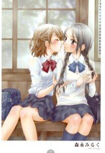 Rating: Safe Score: 25 Tags: morinaga_milk seifuku wet_clothes yuri User: Radioactive
