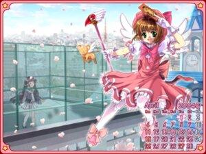 Rating: Safe Score: 11 Tags: calendar card_captor_sakura daidouji_tomoyo kerberos kinomoto_sakura moonknives wallpaper User: MugiMugi