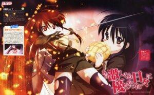 Rating: Safe Score: 6 Tags: fujii_masahiro seifuku shakugan_no_shana shana sword thighhighs User: vita