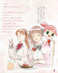 Rating: Safe Score: 2 Tags: amatsuka_haruka amatsuka_hikaru amatsuka_sora baby_princess dress jpeg_artifacts mibu_natsuki seifuku User: SOL2