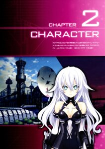 Rating: Safe Score: 18 Tags: black_heart bodysuit choujigen_game_neptune choujigen_game_neptune_mk2 cleavage tsunako User: donicila