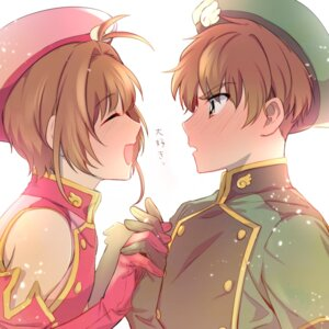 Rating: Safe Score: 12 Tags: card_captor_sakura kinomoto_sakura li_syaoran shikimi_(are.) User: charunetra