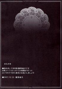 Rating: Safe Score: 3 Tags: hinamatsuri_touko moehina_kagaku monochrome riesz seiken_densetsu seiken_densetsu_3 User: MirrorMagpie