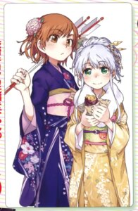 Rating: Safe Score: 23 Tags: haimura_kiyotaka index kimono misaka_mikoto to_aru_majutsu_no_index User: Radioactive
