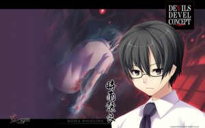 Rating: Safe Score: 4 Tags: akatsuki-works devils_devel_concept male megane refeia shigure_sora wallpaper User: yuno