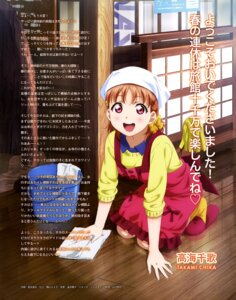 Rating: Safe Score: 25 Tags: love_live!_sunshine!! ojiri_shinya sweater takami_chika User: drop