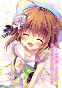Rating: Safe Score: 62 Tags: dress izumi_tsubasu re:stage!_project shikimiya_mana User: drop