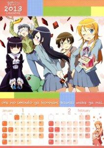 Rating: Safe Score: 20 Tags: aragaki_ayase calendar gokou_ruri kousaka_kirino kousaka_kyousuke ore_no_imouto_ga_konnani_kawaii_wake_ga_nai tamura_manami User: vkun