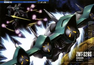 Rating: Safe Score: 7 Tags: gundam mecha sword victory_gundam yamagishi_masakazu User: drop