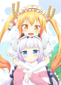 Rating: Safe Score: 37 Tags: horns kanchan_(kanchan220) kanna_kamui kobayashi-san_chi_no_maid_dragon kobayashi_(kobayashi-san_chi_no_maid_dragon) maid megane tooru_(kobayashi-san_chi_no_maid_dragon) User: Mr_GT