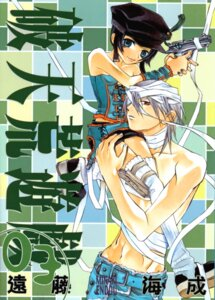 Rating: Safe Score: 5 Tags: alzeid endou_minari hatenkou_yuugi rahzel User: yumichi-sama