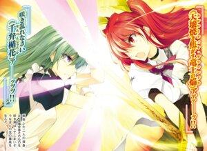 Rating: Safe Score: 9 Tags: maid rakudai_kishi_no_cavalry seifuku sword won_(az_hybrid) User: kiyoe