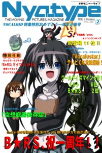 Rating: Safe Score: 12 Tags: black_gorudoso black_rock_shooter black_rock_shooter_(character) chibi dead_master dr._cryptoso horns vocaloid User: yumichi-sama