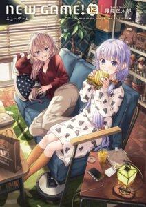 Rating: Questionable Score: 28 Tags: dress new_game! possible_duplicate suzukaze_aoba sweater tokunou_shoutarou yagami_kou User: kiyoe