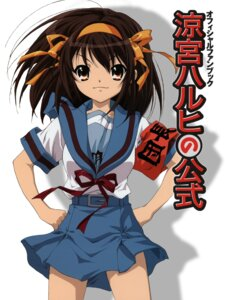 Rating: Safe Score: 6 Tags: seifuku suzumiya_haruhi suzumiya_haruhi_no_yuuutsu User: Radioactive
