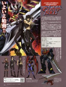 Rating: Safe Score: 4 Tags: armor devil gun itou_takeshi kaidou_ken magami_ryou mazinger_z mazinkaiser mazinkaiser_skl mazinkaiser_skl_(mecha) mecha sword wingle wings yuuki_tsubasa User: Share