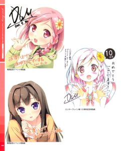 Rating: Safe Score: 36 Tags: autographed ayase_sayuki cube kantoku your_diary yua User: Hatsukoi