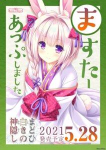 Rating: Safe Score: 13 Tags: animal_ears bunny_ears japanese_clothes lump_of_sugar madohi_shiroki_no_kamikakushi moekibara_fumitake tail User: sorafans