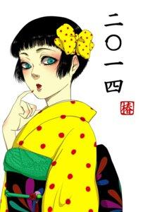 Rating: Safe Score: 6 Tags: kimono shoujo_tsubaki tsubaki_midori User: Anemone