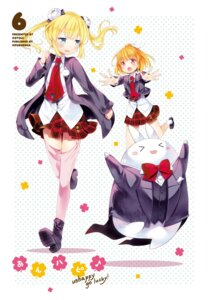 Rating: Questionable Score: 28 Tags: anne_happy cotoji hanakoizumi_an sayama_tsubaki seifuku stockings thighhighs timothy_(anne_happy) User: kiyoe