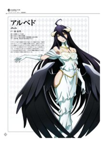 Rating: Questionable Score: 8 Tags: albedo_(overlord) overlord tagme User: CainAtesuria