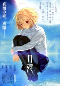 Rating: Safe Score: 24 Tags: arcueid_brunestud takeuchi_takashi tsukihime type-moon User: drop