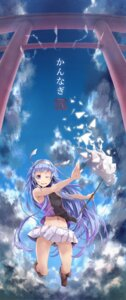 Rating: Safe Score: 44 Tags: kannagi_crazy_shrine_maidens nagi yuugen User: Velociraptor