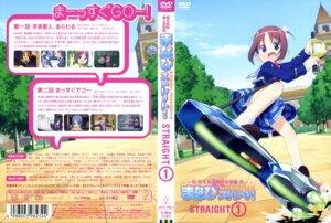 Rating: Safe Score: 2 Tags: amamiya_manami gakuen_utopia_manabi_straight ogasawara_atsushi User: admin2
