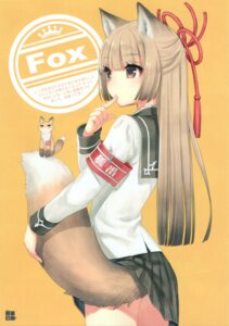 Rating: Safe Score: 88 Tags: animal_ears kawaku kitsune seifuku skirt_lift tail User: yong