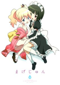 Rating: Safe Score: 17 Tags: alice_cartelet circle_heron kimono kin'iro_mosaic maid oomiya_shinobu shiramayumi User: Radioactive